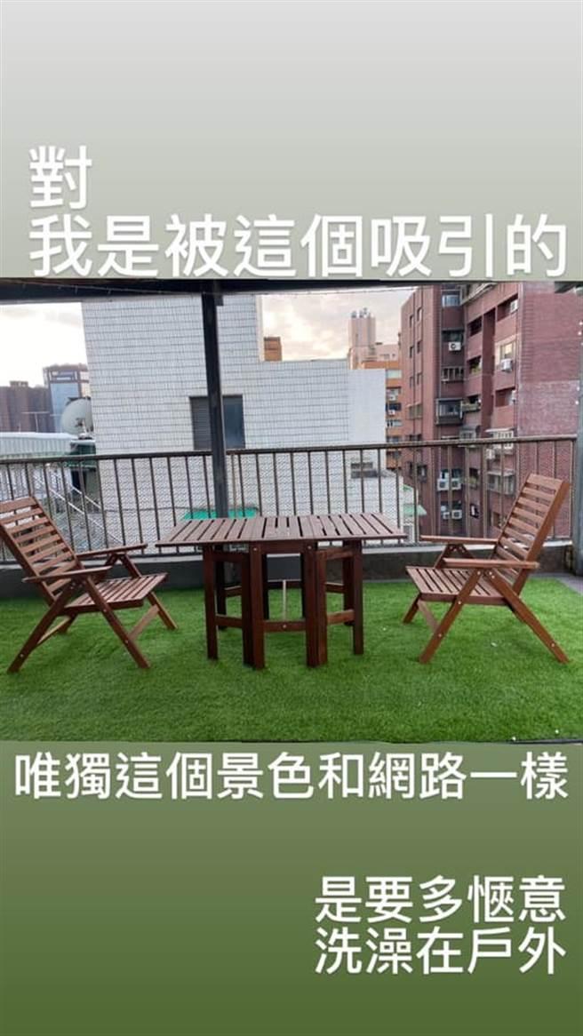 古同學透露,當初會看房全被戶外花園吸引。(圖/翻攝自古同學臉書)