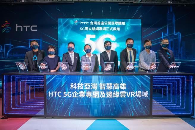 左起為HTC資深副總鮑永哲、5GO技術長張麗鳳、資策會 地方創生服務處副處長洪毓良、HTC董事陳文琦、高雄市長陳其邁、高雄市副市長羅達生、大魯閣開發總經理楊宗榮、HTC亞太區總經理黃昭穎。(宏達電提供)