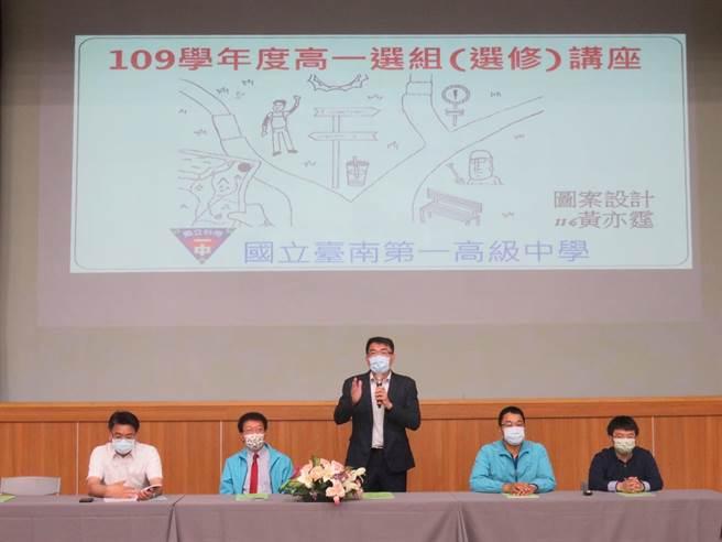 台南一中將招收首批高一雙語實驗班共35名學生。(台南一中提供/曹婷婷台南傳真)