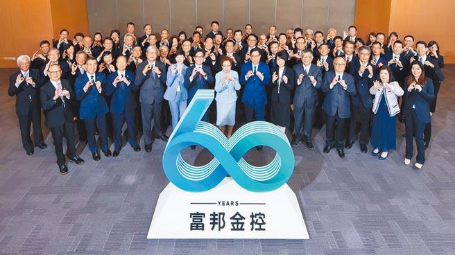 富邦集團經營團隊齊聚一堂祝賀富邦60周年,同時揭示全新的品牌理念「正向力量、成就可能」(Be positive All possible)。圖/富邦金控提供