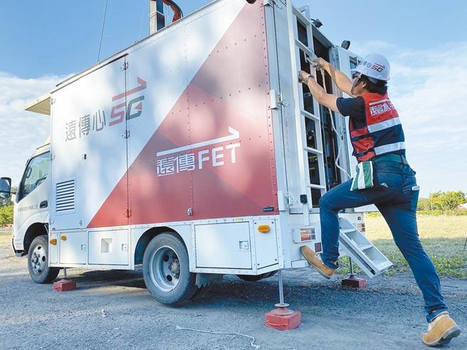 遠傳5G下載速度以361.48Mbps蟬聯全台網速第一。圖/遠傳電信提供
