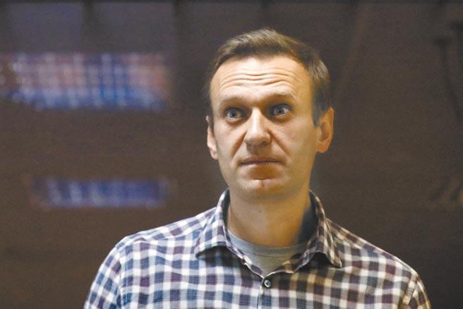 歐盟27國外長19日召開視訊會議,對俄羅斯反對派領袖納瓦尼在獄中健康不斷惡化表達高度關切,也對俄羅斯增兵俄烏邊界導致情勢緊繃交換意見。德法外長呼籲莫斯科讓納瓦尼立即接觸「他所信任的」醫生。(美聯社)