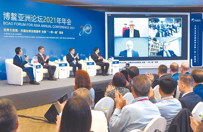 博鰲亞洲論壇2021年年會20日開幕,大陸國家主席習近平將以視訊發表演說。圖為19日的分論壇先舉行。(中新社)