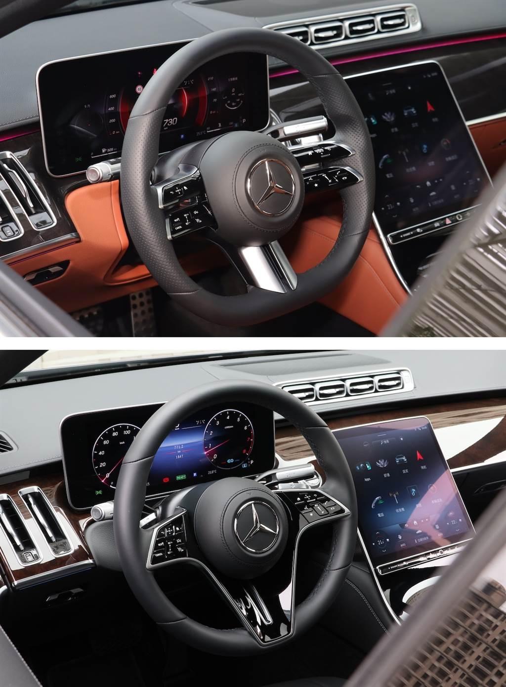 標準設定的方向盤(S450L)。