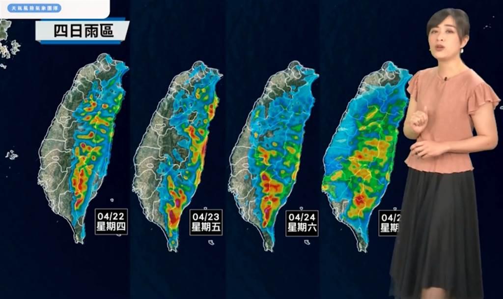 舒力基廣大的外圍水氣會替東半部地區帶來降雨,且持續到周五(23日);至於西半部地區天氣則不受影響,天氣相當穩定。(摘自天氣風險臉書)