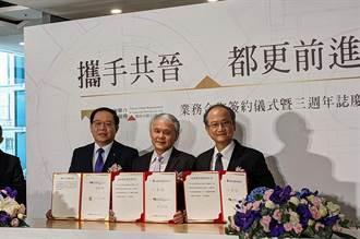臺灣金融都更3周年 宣布簽約11危老案 首案在三重
