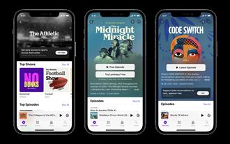 蘋果發表會》Apple Podcast 5月推訂閱服務 創作者也需付年費