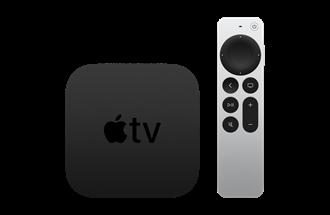 蘋果發表會》Apple TV 4K第二代推出 全新遙控器讓你隨意掌控