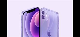 蘋果發表會》 全新紫色iPhone 12系列23日起預購 Apple TV 4K高畫質登場