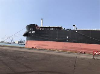 高雄港死亡意外 陸籍船員掉落煤倉傷重不治