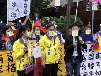強烈抗議日本排放核廢水 新黨發起「你先喝、我OK」行動