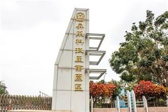 屏東科技產業園區預計12月招商 促進投資50億元