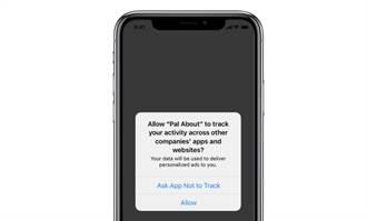 iOS 14.5下週釋出 強制實施App追蹤透明度功能