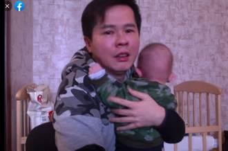 找烏克蘭代孕受困當地 台男拍片聲淚俱下求援 最新進度曝