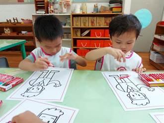 公立幼兒園招生4月底啟動 開放23萬名入學名額