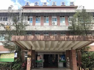 基隆市立醫院爆採購弊案 總務小組長遭訴