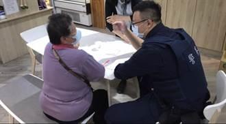 老婦遭假冒養女詐騙 警方行員即時阻詐保老本