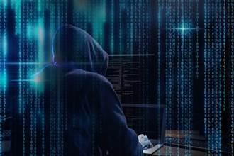 驚傳遭駭客攻擊勒索14億元 廣達出面回應了