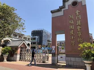 金門湖埔學區新建幼兒園 教學大樓可瞭望金門大橋