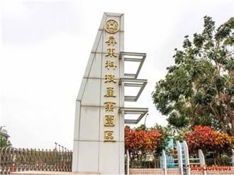 屏東科技產業園區擴區計畫獲核定執行