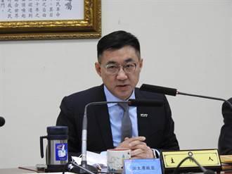 世界地球日掀氣候變遷話題 江啟臣預告5/28辦論壇討論