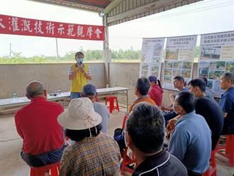 遇上百年大旱 嘉南地區申請設置節水灌溉設施件數暴增3倍