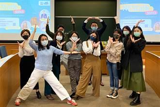 台灣青年學子嚮往十大企業 雀巢「實習生招募平台」開放申請