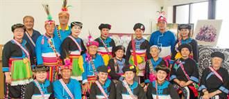阿美族複音吟唱 登錄國家重要傳統表演藝術