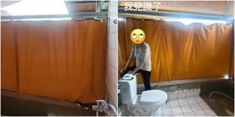 天龍國「無牆套房」月租竟要1.2萬 網看傻眼:颱風來就刺激了