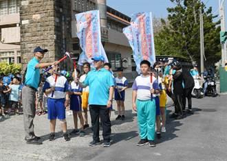 布袋國小呷百二 兩校師生持聖火同慶