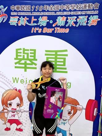 白河商工李恩昀舉重破全國青少女紀錄 台南代表隊金牌數突破上屆