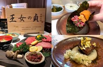 精品級和牛專門店插旗高雄 吃得到日本天皇指定佳餚