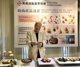 南僑夏季展開跑 陳飛龍:烘焙業放眼世界市場