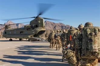 美軍將撤阿富汗  五角大樓設想如何繼續作戰