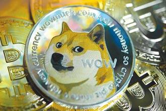 狗狗幣越來越不像玩笑 今年以來漲118倍
