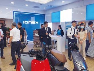 光陽IONEX台南首店 開幕