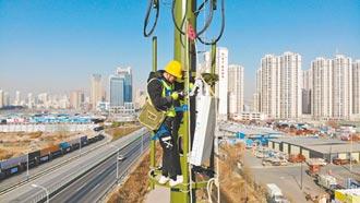 大陸5G網路全球最大 力拚降價