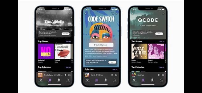 蘋果全新的Apple Podcasts訂閱制,從5月起將於170多個國家與地區率先推出。(翻攝直播畫面)