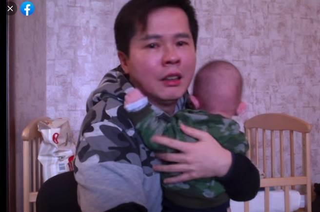 盧先生找烏克蘭代孕生子,今年1月前往當地接孩子,至今已受困3個月無法返台,讓他忍不住崩潰拍片求救,而他今也臉書曝光最新進度。(圖/翻攝自Wenchung Lu臉書)