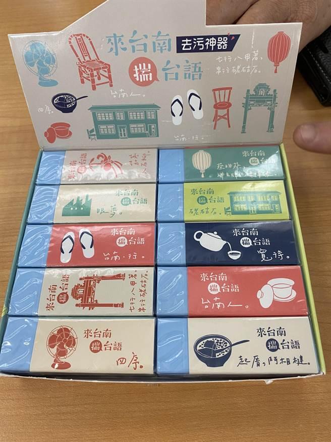 橡皮擦印製有台南小吃、景點特色,還錄製長約1分鐘音檔,掃描橡皮擦QR Code就能聽見。(曹婷婷攝)