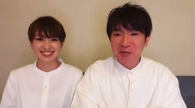 濱口優和南明奈結婚3年,報喜要當爸媽了。(圖/翻攝自YouTube)
