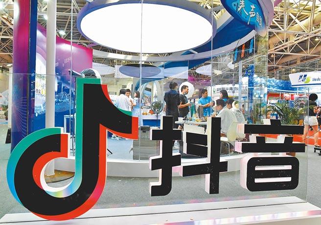 因微信封禁抖音連結涉嫌壟斷,有大陸用戶向北京知識產權法院提起訴訟。(中新社)