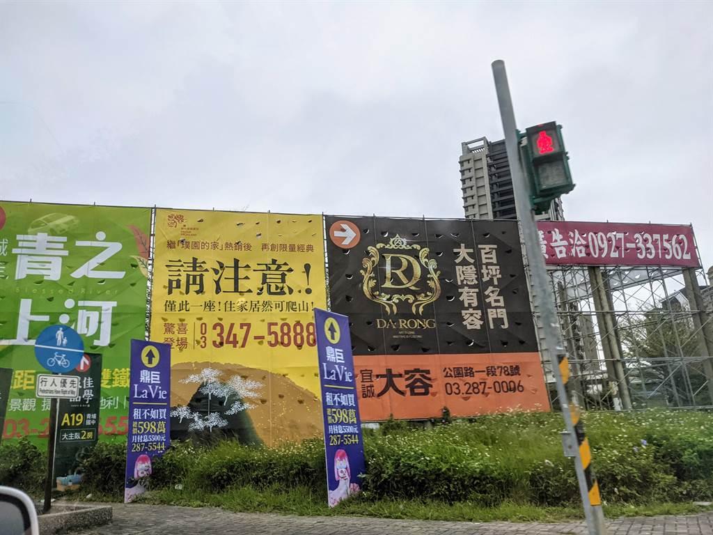 雖然北台灣新推出的建案很多,但因買氣非常捧場,因此待售建案數量有感減少。(葉思含攝)