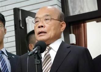 看到民进党内斗 绿议员预测苏贞昌下台时机:差不多了