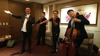 台灣梧桐弦樂團4/25用音樂做公益  以樂會友