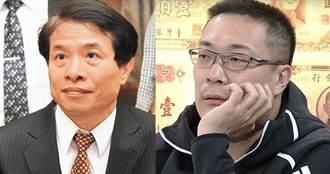 NCC副主委遭诈3百万 宅神惊:这种判断力可以处理媒体去留?