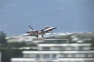 勇鷹號高教機台東志航試飛 2024年再撥交33架