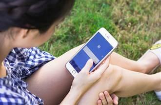 世界地球日》Facebook統計超過120萬台灣民眾談論環保話題