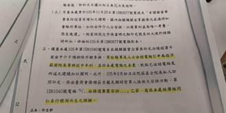 國民黨文傳會主委等4人爆蘇嘉全私訪印尼挨告 蘇:出庭道歉就撤告