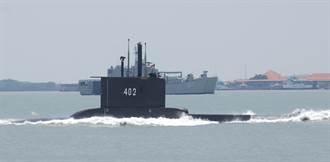 印尼潛艦失聯 油污漂浮海面不排除艦身破裂